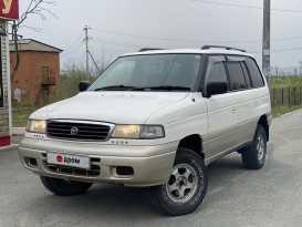 Артём MPV 1997