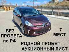 Улан-Удэ Prius Alpha 2014