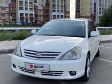 Омск Allion 2002