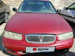 Красногвардейское 400 1996