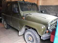 Кош-Агач 469 1983