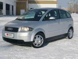 Екатеринбург Audi A2 2001