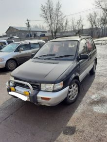 Красноярск RVR 1997