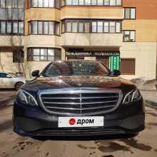 Москва E-Class 2016