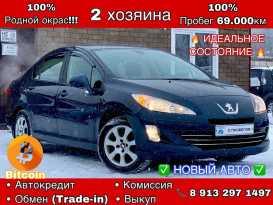 Новокузнецк 408 2012