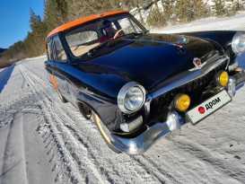 Красный Чикой 21 Волга 1961