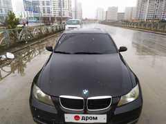 Екатеринбург 3-Series 2008