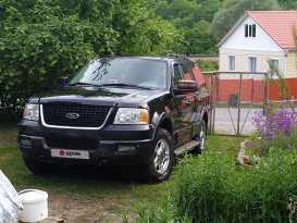 Туапсе Expedition 2004