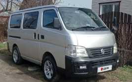Новоалтайск Caravan 2001