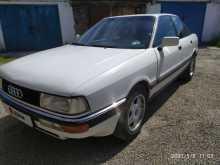 Джанкой 90 1990
