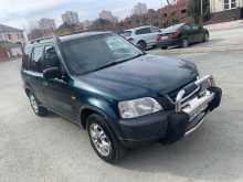 Челябинск CR-V 1996