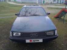 Мостовской 100 1985