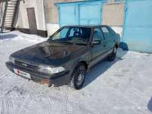 Куйбышев Carina II 1990