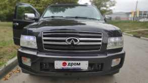 Симферополь QX56 2006