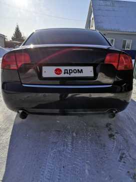Омск A4 2006