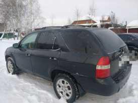 Новосибирск MDX 2001