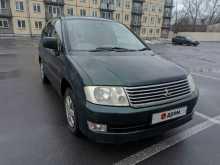 Челябинск RVR 2001