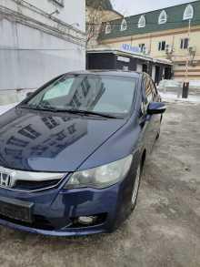 Казань Civic 2009