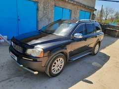 Севастополь XC90 2005