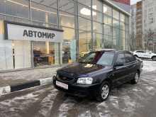 Москва Accent 2009