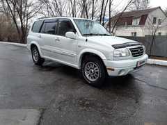 Хабаровск Escudo 2001