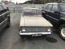 Екатеринбург 408 1968