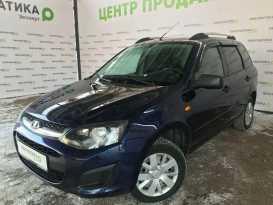 Псков Лада Калина 2014
