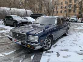Century 1991