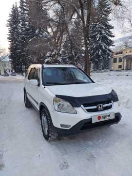 Горно-Алтайск CR-V 2002