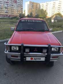 Новокузнецк Strada 1992