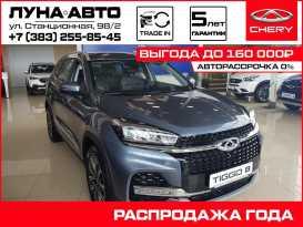Новосибирск Tiggo 8 2020