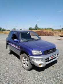 Курган RAV4 1997
