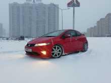 Москва Civic Type R 2008