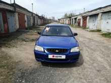 Смоленск Accent 2001
