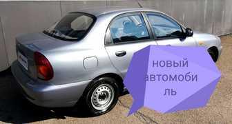 Красноярск Шанс 2010