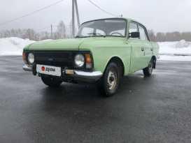 Кемерово 412 1990