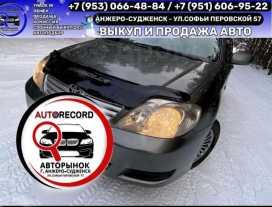 Анжеро-Судженск Corolla 2004