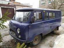 Курск Буханка 2003