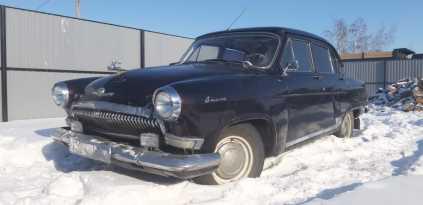 Якутск 21 Волга 1963