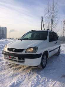 Барнаул Raum 2000