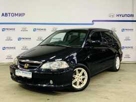 Новосибирск Odyssey 2002