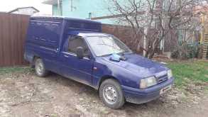 Анапа 2717 2003