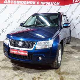 Казань Grand Vitara 2010