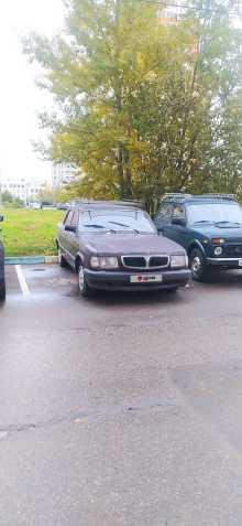 Подольск 3110 Волга 1999