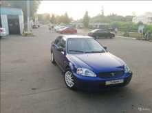 Подольск Civic 1999