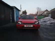 Новокузнецк Prelude 1984