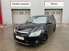 Новосибирск Exiga 2010