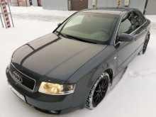 Киров A4 2001