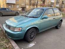 Кемерово Corolla II 1991