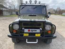Славянск-На-Кубани 3151 1992